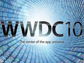 WWDC 2010看轉播:無責任預告篇