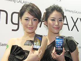今年最強的Samsung i9000 Galaxy S