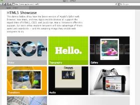 Apple教你玩HTML5,抱歉!Safari限定