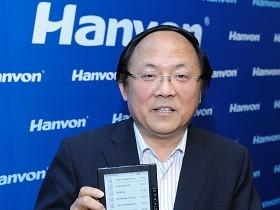 漢王:我是iPad殺手