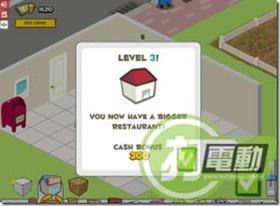 【Restaurant City】【餐城】新手開店指南(下)