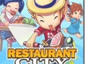 【Restaurant City】【餐城】感恩節更新!