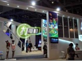 【展場特報】【G-Star】遊戲場商人氣大車拼-Nexon篇