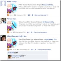 【臉書其他遊戲】【臉書】密技-熱門遊戲彙整頁