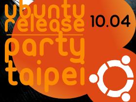 免費!Ubuntu邀你6月18台北開派對