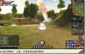 【火鳳三國】【火鳳三國】LV30~40衝等攻略