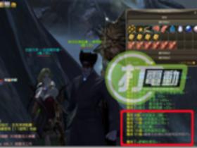 【AION永恆紀元】【永恆紀元】龍族材料用途&掉落怪物列表
