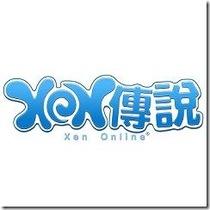 【XEN傳說】【XEN傳說】攻略精華彙整