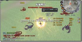 【劍狐傳奇】【劍狐傳奇】聲望系統