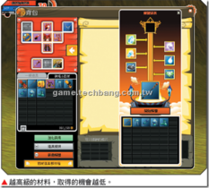 【夢夢】【夢夢】遊戲系統-裝備解體與道具精鍊