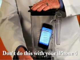 先生,您的iPhone 4果菜汁來了