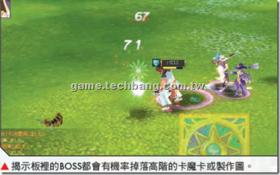 【魔卡英雄】【魔卡英雄】LV40快衝指南-LV11~20