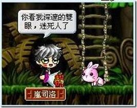 【楓之谷】台北101時裝秀