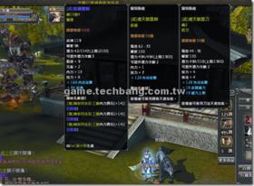 【龍】【龍】6大強化系統