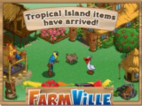 【FarmVille】【Farm Ville】6/11 改版更新整理