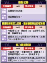 【RF RETURNS】【RF RETURNS】任務解法-貝爾托