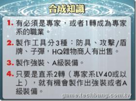 【RF RETURNS】【RF RETURNS】合成製作-製作