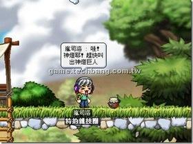 【楓之谷】【楓谷童話】神燈 PART1