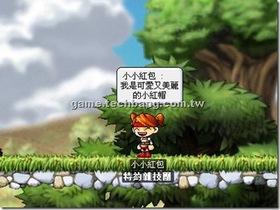 【楓之谷】【楓谷童話】小紅帽 PART1
