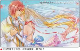 【幸福五角】【幸福五角】純愛世界浪漫體驗