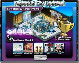 【臉書其他遊戲】【Nightclub City】 7/16 改版更新整理-成就系統