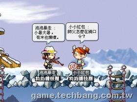【楓之谷】【中國節氣知識+】大暑小暑