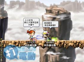 【楓之谷】【虎年行大運】狐假虎威