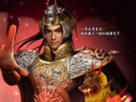 【雄霸天下】《雄霸天下Online》玄冥皇武全新改版再升級