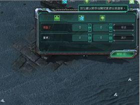 【星海爭霸2】【基本介面】同盟/交易選單