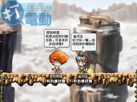 【楓之谷】【楓之谷特產大集合】日本昭和