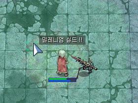 【新仙境傳說】3轉新職搶先看-劍士系