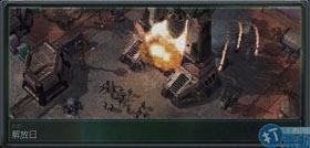 【星海爭霸2】【瑪而薩拉路線01】單人戰役攻略:解放日