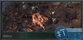 【星海爭霸2】【瑪而薩拉路線03】單人戰役攻略:關鍵時刻