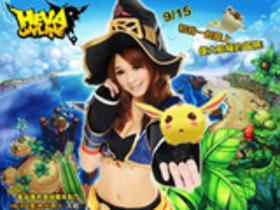 【HEVA黑貓】動感無極限,9月15日全民CB大體驗!