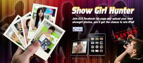參加精英電腦「Show Girl Hunter!」臉書活動 就有機會把iPad帶回家