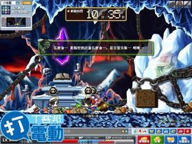 【楓之谷】侏儒公園組隊任務-組隊任務