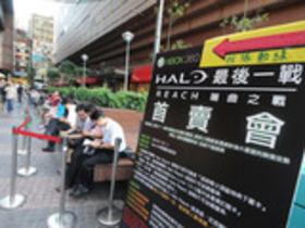 【電視遊樂器】《瑞曲之戰》中文版全球首賣在台灣啟動!