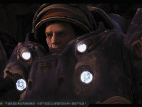 【爆八卦專欄】【Dr.囧's評論】星海爭霸2:自由之翼