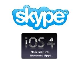 用新iPhone打Skype電話,真省錢