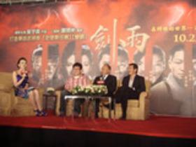 【劍雨】《劍雨》電影10月22日全台上映  《劍雨online》10月25日即將展開先鋒測試!