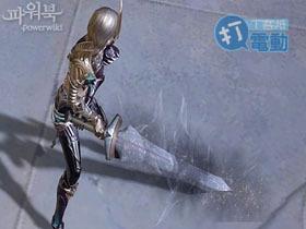 【AION 2.0】全新神石超進化