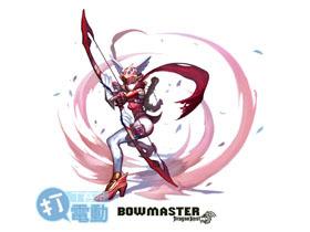 【龍之谷】【弓箭手系】箭神魔法系與物理系配點