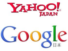 Yahoo!日本倒戈,甩微軟找Google