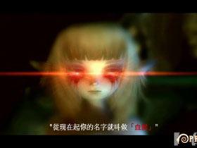 【PRIUS守護之星】「血腥Anima」16日全新震撼改版