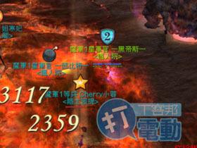 【AION 2.0】弓星重點工作