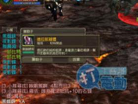 【AION 2.0】精靈星重點工作