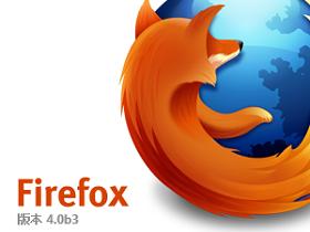Firefox 4.0 beta3 op