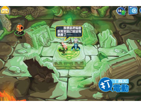 【賽爾號】赫爾卡星寶藏-踏訪石化之城