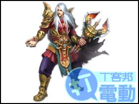 【東邪西毒】職業技能:正陽、慈光(南帝:大理段氏)