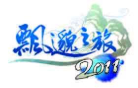 【飄邈之旅】《飄邈之旅Online》 今(17)日起開放首波封測 玄幻修真系統帶領玩家遨遊星際
